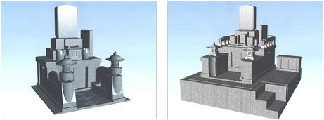 お墓のデザイン案