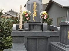 オーダーメイド墓石