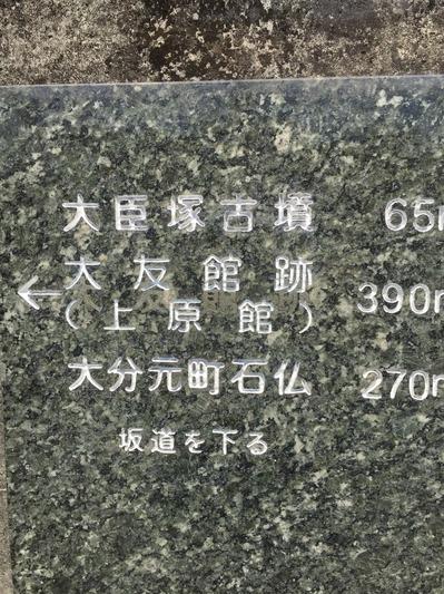201633119952.JPG