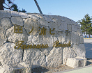 有限会社 東和石材