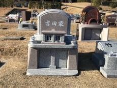 大分市やすらぎ霊園芝生墓石完成