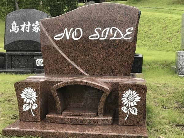大分市やすらぎ霊園芝生墓地完成