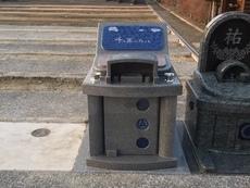 大分市1㎡洋型墓石完成