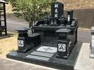大分市やすらぎ霊園にデザイン墓完成の画像1