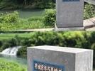 豊後大野市緒方町親柱設置の画像1