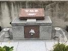 大分市やすらぎ霊園花壇墓の画像2