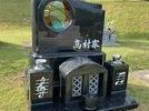 大分市やすらぎ霊園芝生墓地デザイン墓完成の画像1