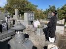 大分市丸山墓地公園 文字彫り直しの画像2