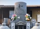 大分市寺墓地にデザイン墓石 ビフォーアフターの画像3