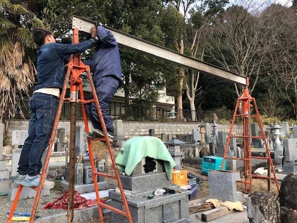 福知山市墓石完成