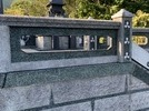 大分県津久見市お墓のメンテナンス ビフォーアフターの画像3