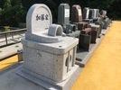 やすらぎ霊園「和み」デザイン墓完成の画像1