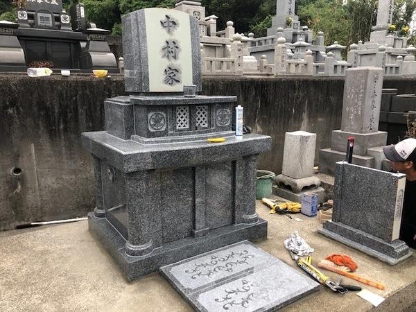 大分市谷ヶ迫墓地