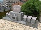 大分市永興デザイン墓完成の画像1