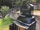 大分市やすらぎ霊園「和み」墓石完成の画像1