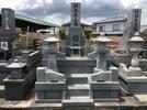 お墓のリフォーム完成 階段を2段から3段への画像1