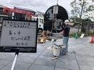大分市坂ノ市市民センター モニュメント石工事の画像2